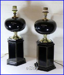 A Pair of Very Large Vintage French Black Lacquerware Table Lamps