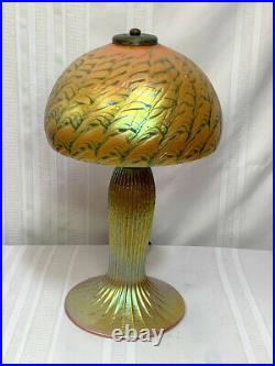 LUNDBERG DECORATED LARGE BOUDOIR TABLE LAMP w DECORATED 10 FAVRILE STYLE SHADE