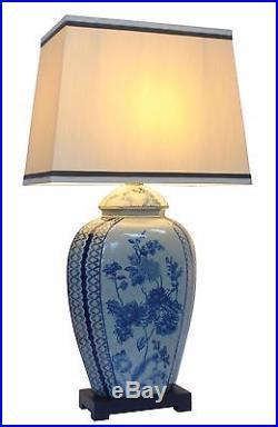 Large Oriental Ceramic Porcelain Table Lamp (M11040) Chinese Mandarin Style