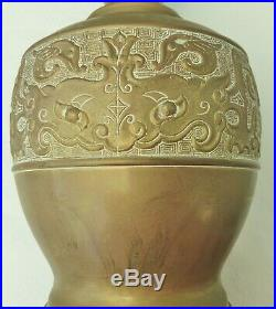 Large Pair Antique/Vtg Chinese Asian 28 Solid Brass Bronze Repousse Table Lamps