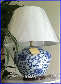 Large Ralph Lauren Table Lamp