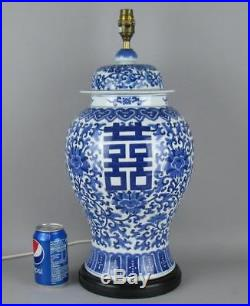 Large Vintage Chinese Blue White Ginger Jar Double Hiness Table Lamp 52cm