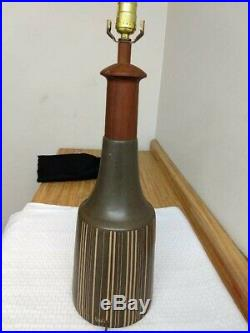MCM Martz signed large table lamp with incised decoration