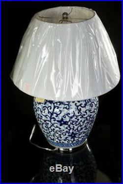 NWT Large Ralph Lauren Mandarin Blue Porcelain Lamp with Shade NEW
