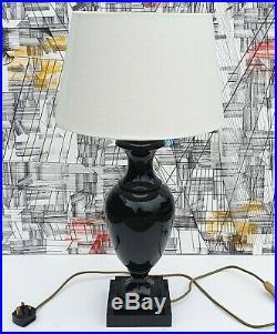 Ralph Lauren Home Noble Estate Large Vase Table Lamp 70cm