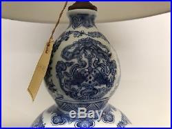 Ralph Lauren Table Lamp Blue Koi Fish Asian Inspired Large Brand New Ceramic