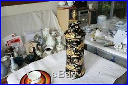 Royal Winton Pekin Large Table Lamp VGC