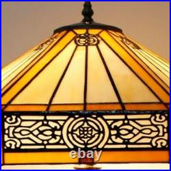 Tiffany Style Table Lamp Glass Stained Lamps Handcrafted Shade Light Desk Large