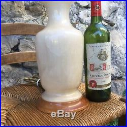 Vintage French Italian Large White Alabaster Marble Table Lamp Internal Light