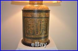 Visual Comfort Large Rustic Milk Pail Cream Can Metal Table Lamp Asian Graphics